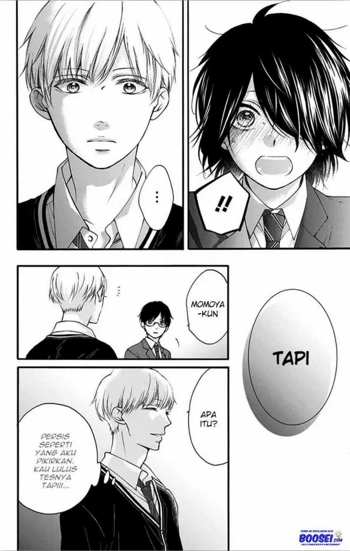 Kono Oto Tomare! Chapter 66