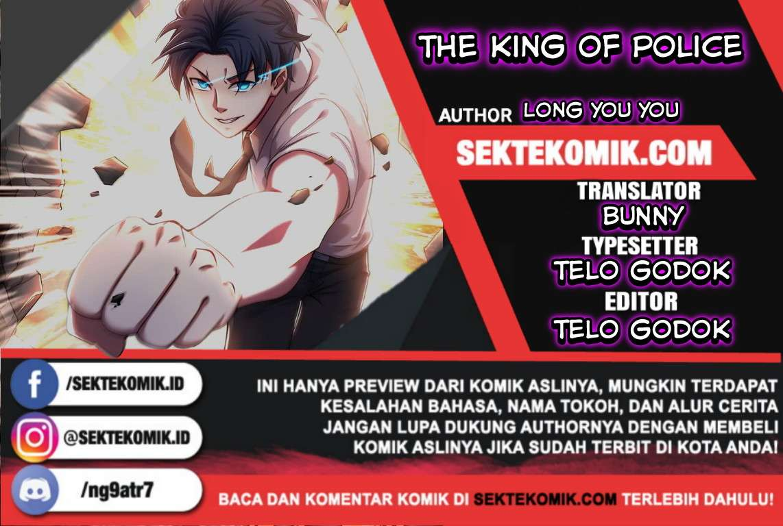 The King Of Police Chapter 32