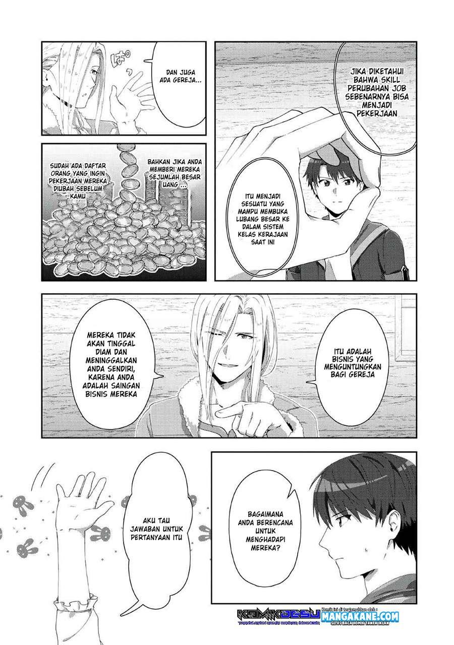 Tenshoku No Shinden Wo Hirakimashita Chapter 1