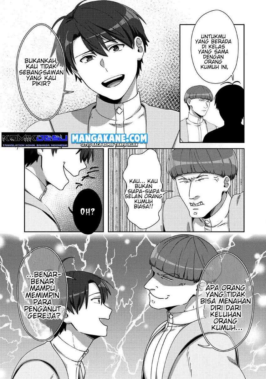 Tenshoku No Shinden Wo Hirakimashita Chapter 5