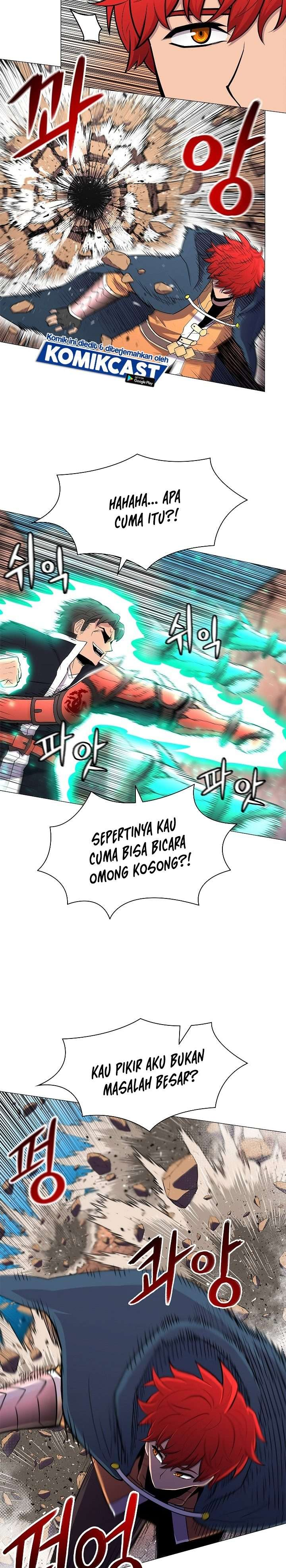 Updater Chapter 25