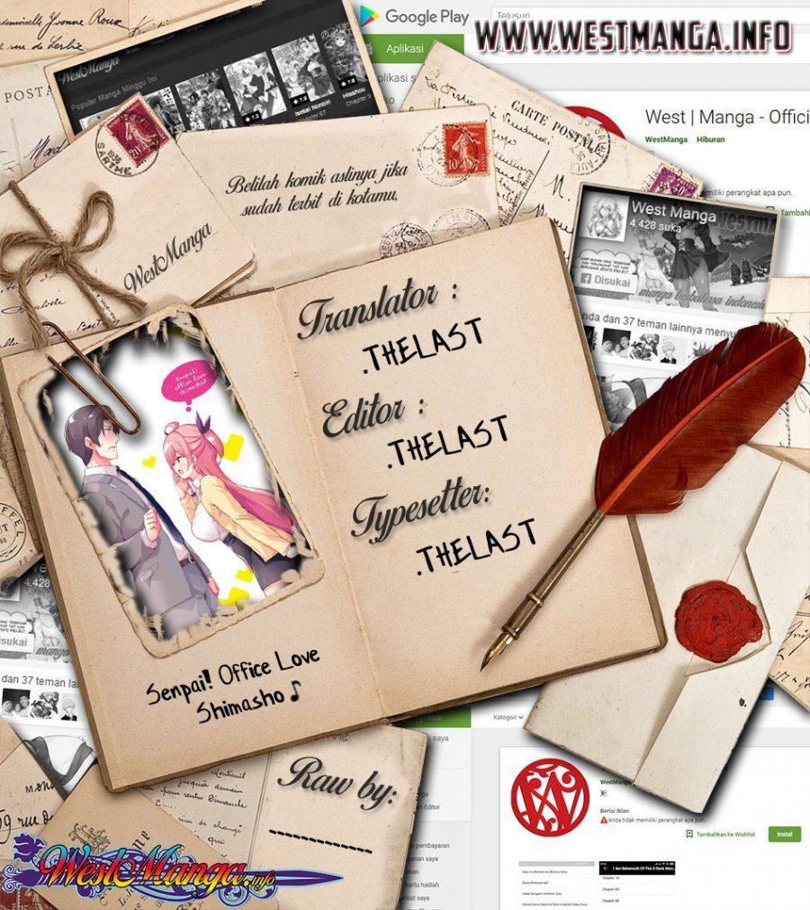 Senpai! Let's Have An Office Romance Chapter 11.1
