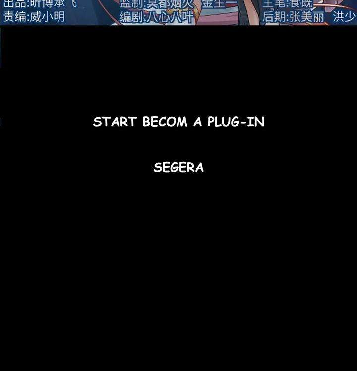 Start Become A Plug-in Chapter 0