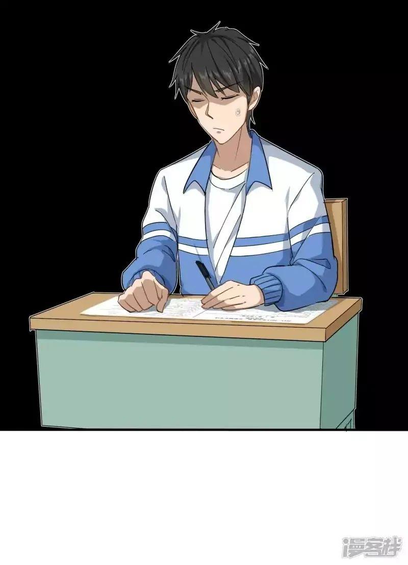 School Flower Master Chapter 3