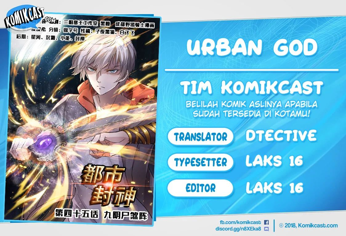 God Of The City Chapter 151