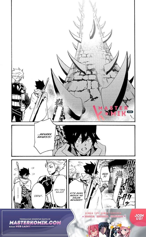 Tsuyokute New Saga Chapter 69