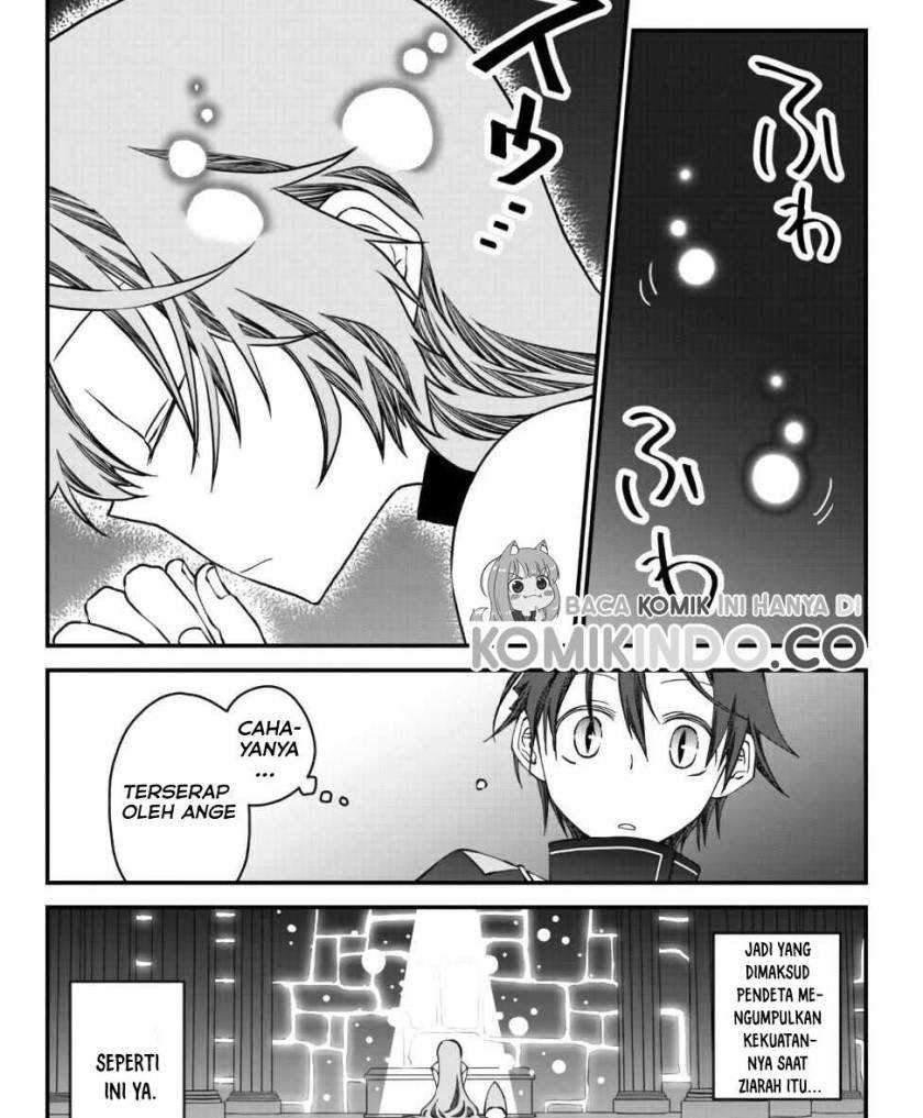 Tsuihou No Kenja, Sekai Wo Shiru Osanajimi Yuusha No Atsuryoku Kara Nigete Jiyuu Ni Natta Ore Chapter 7