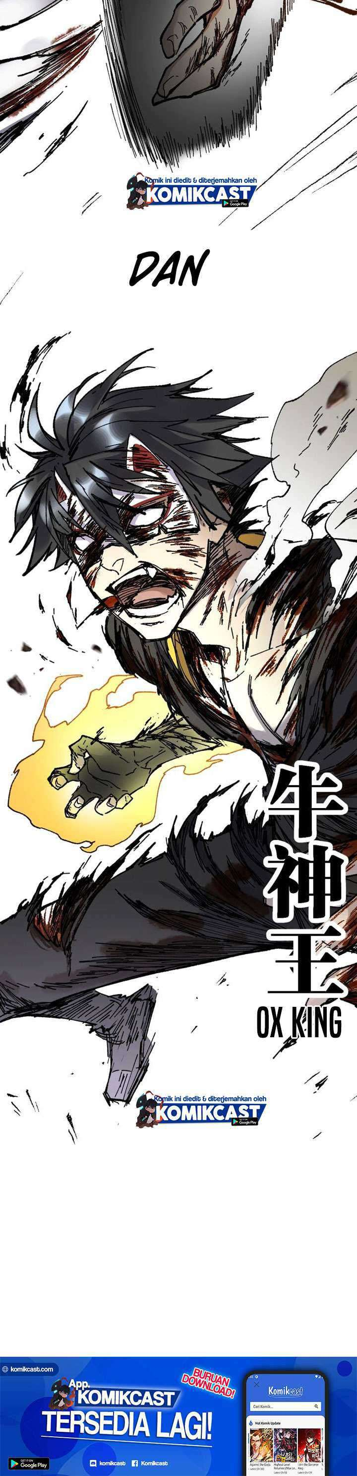 The Sacred Ruins Chapter 70