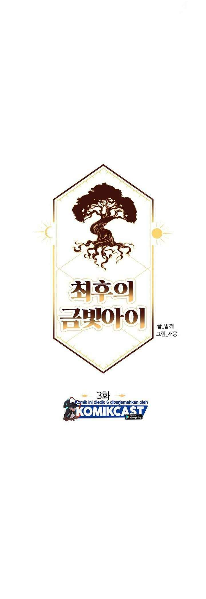 The Last Golden Child Chapter 3