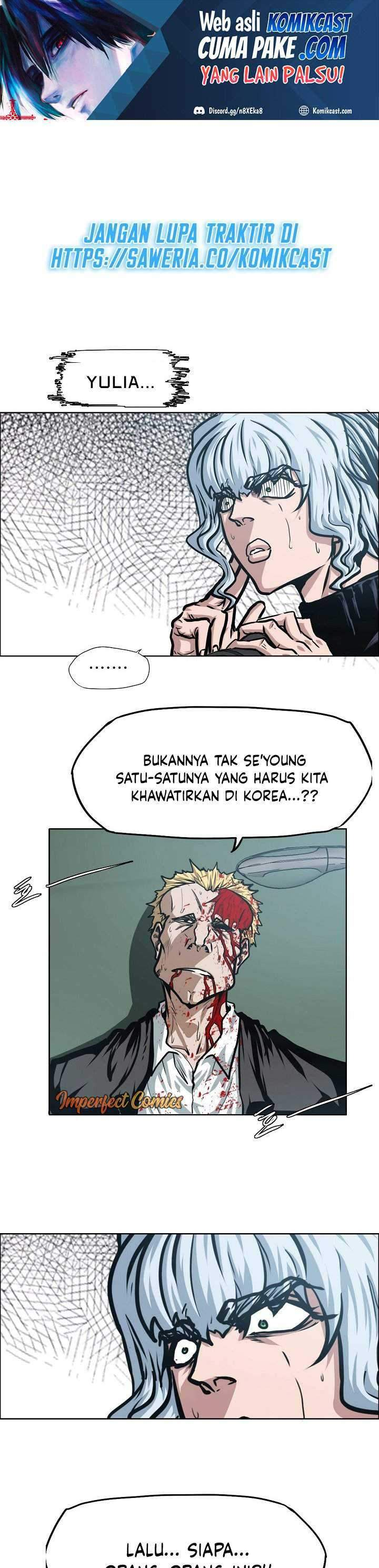 Rooftop Sword Master Chapter 77