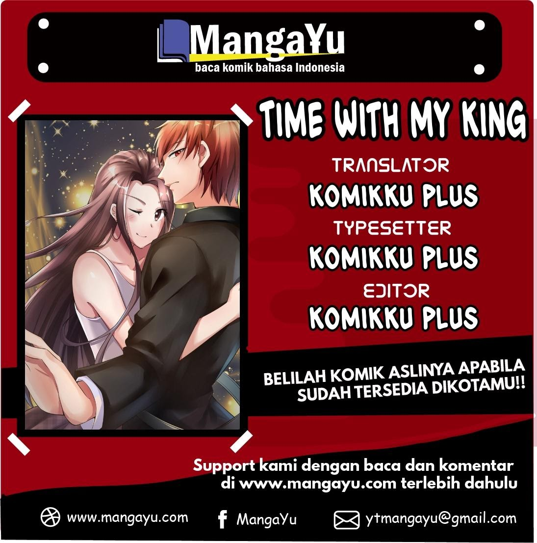 Time With My King Chapter 14