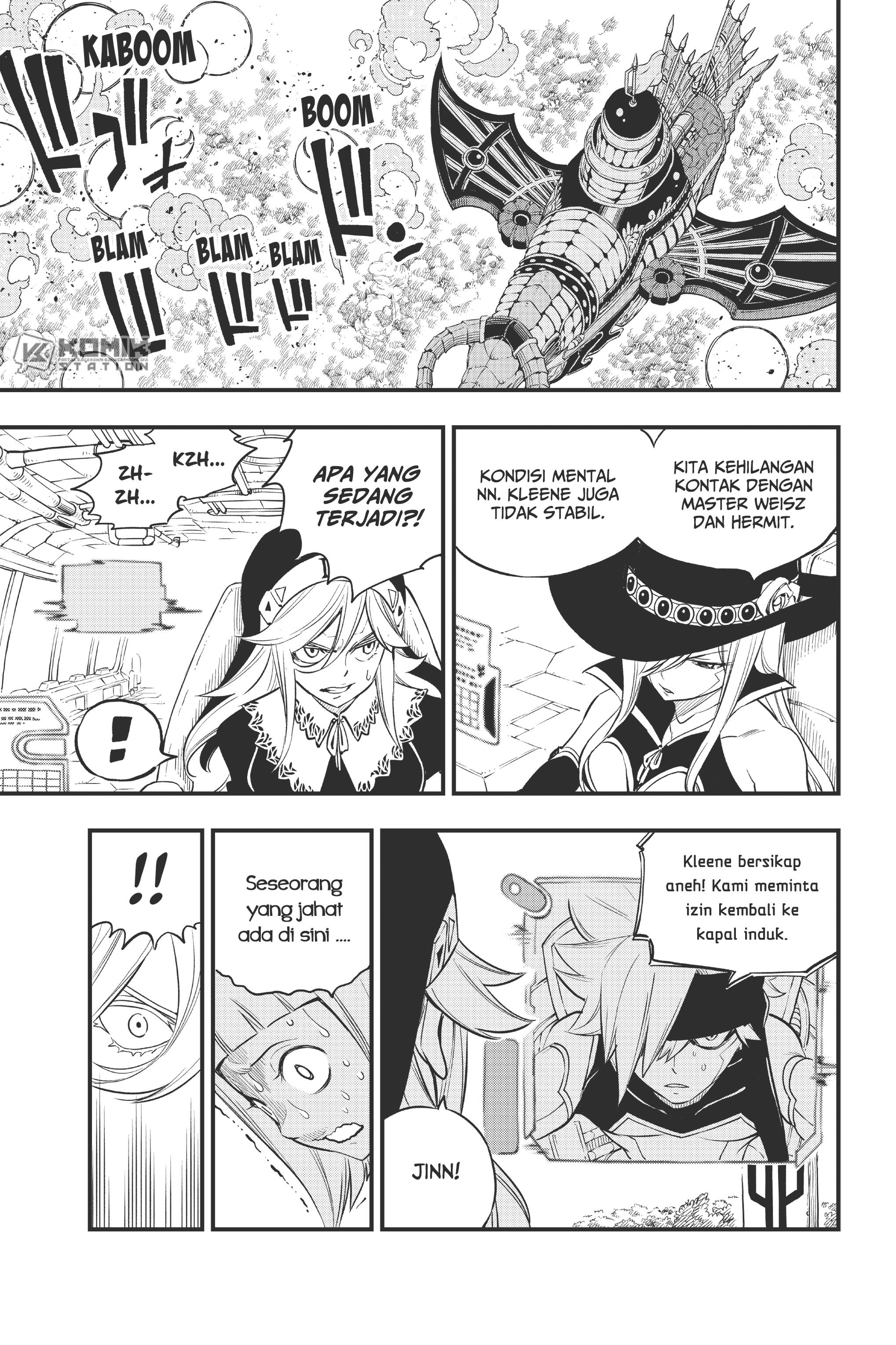 Eden's Zero Chapter 125