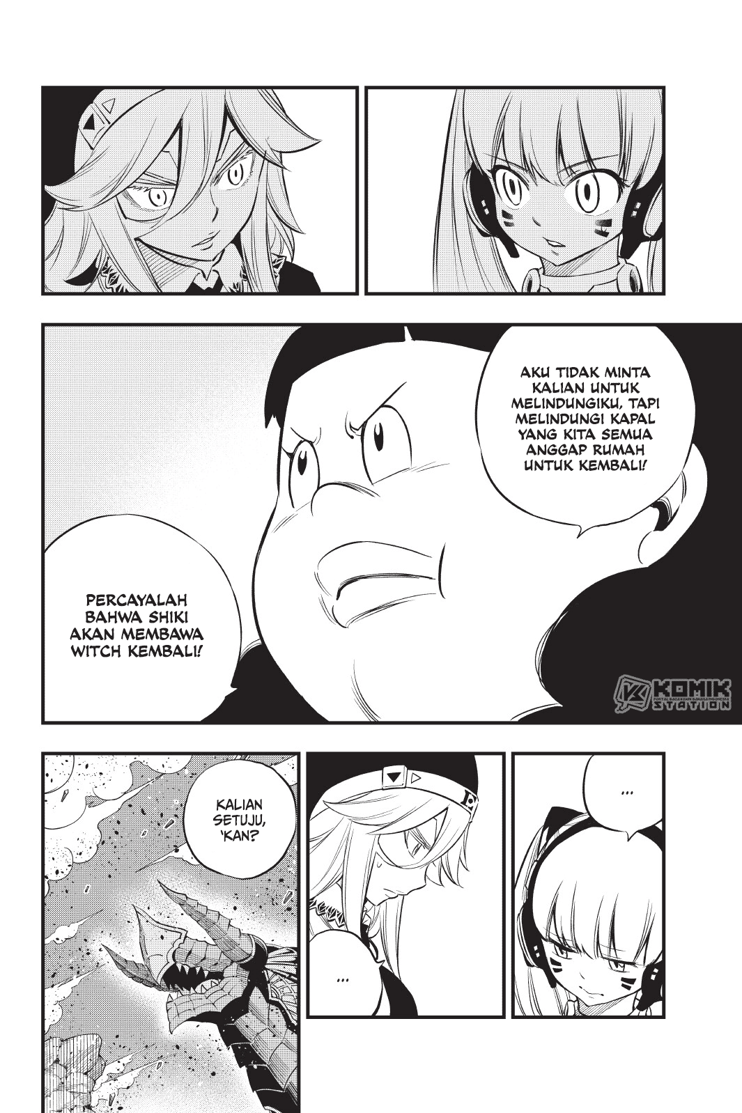 Eden's Zero Chapter 157
