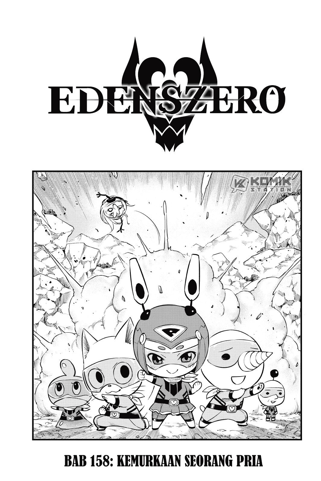 Eden's Zero Chapter 158
