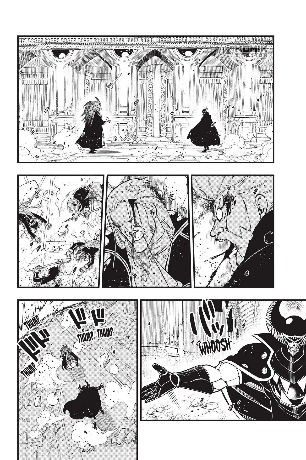 Eden's Zero Chapter 162