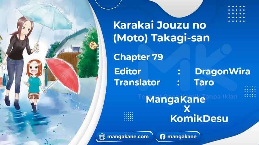 Karakai Jouzu No (moto) Takagi-san Chapter 79