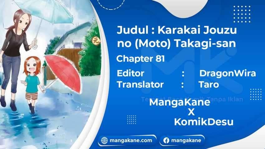 Karakai Jouzu No (moto) Takagi-san Chapter 81