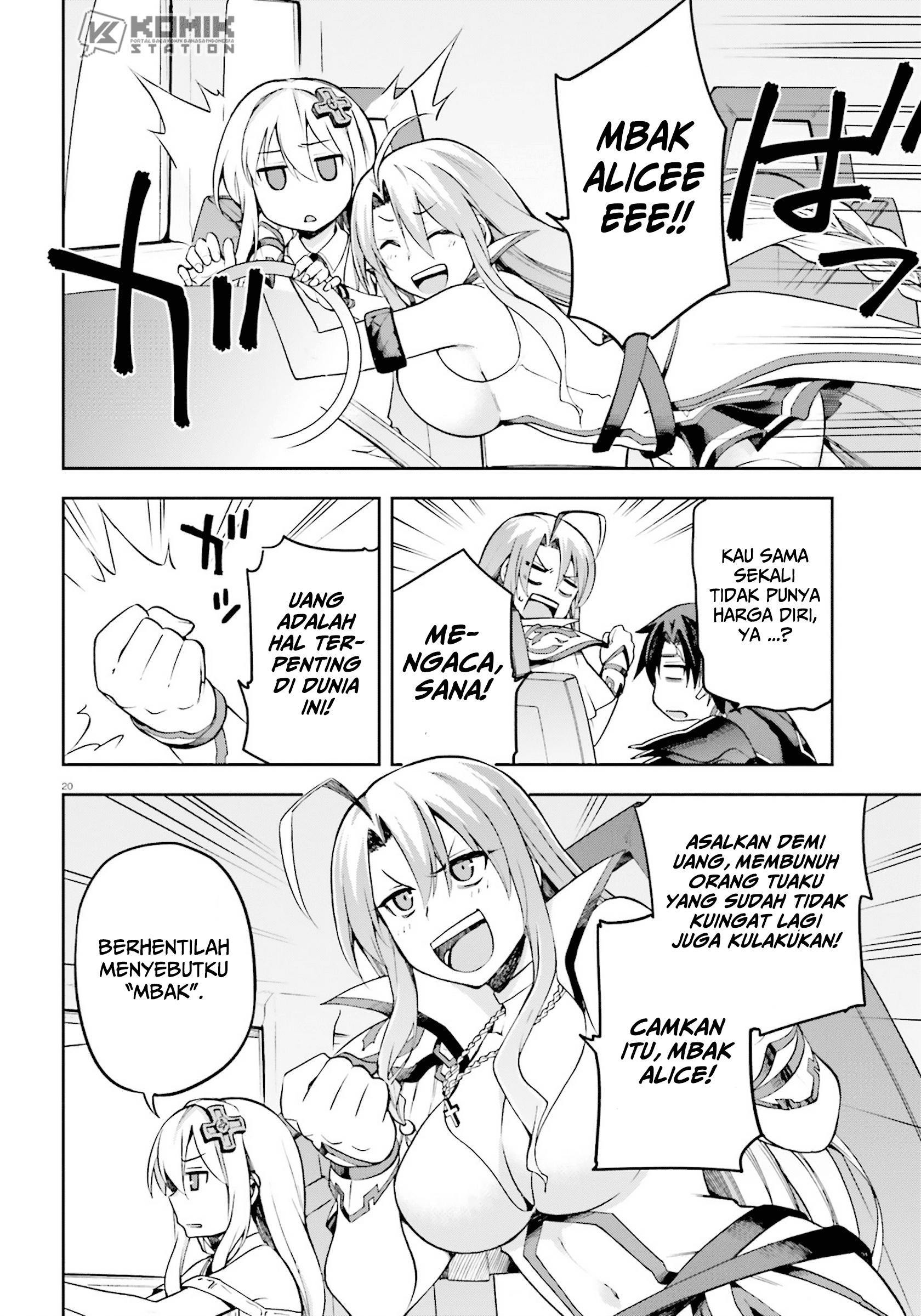 Sentouin, Hakenshimasu! Chapter 24