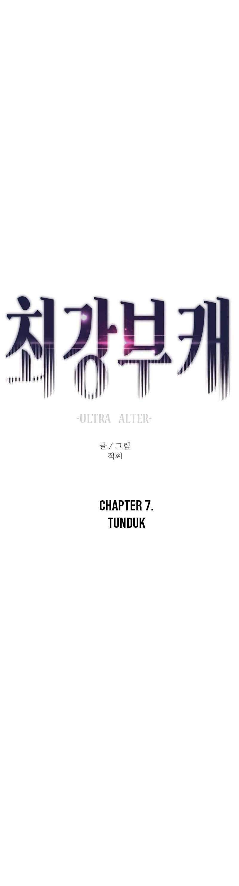 Ultra Alter Chapter 7