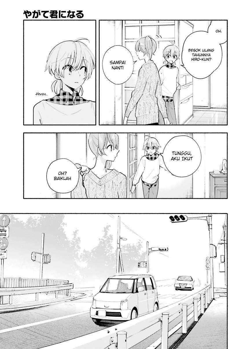 Yagate Kimi Ni Naru Chapter 33