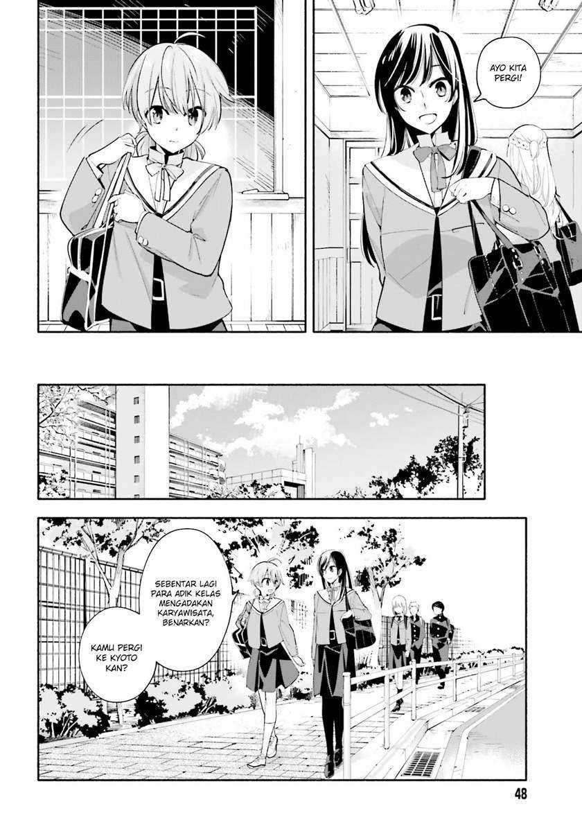 Yagate Kimi Ni Naru Chapter 34