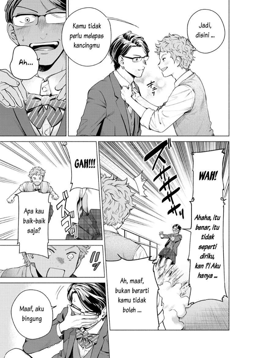 Reiwa Hanamaru Gakuen Chapter 1