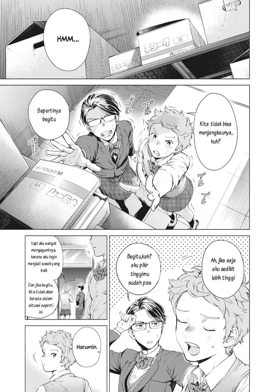 Reiwa Hanamaru Gakuen Chapter 4