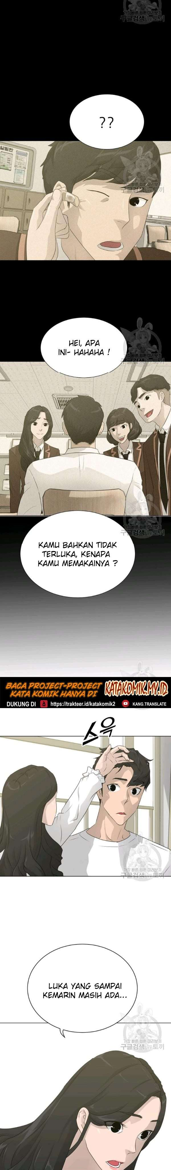 Trigger Chapter 69
