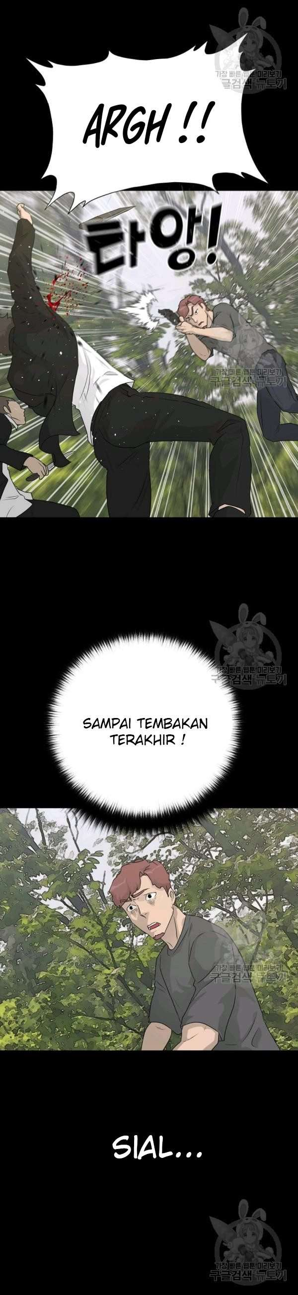 Trigger Chapter 70