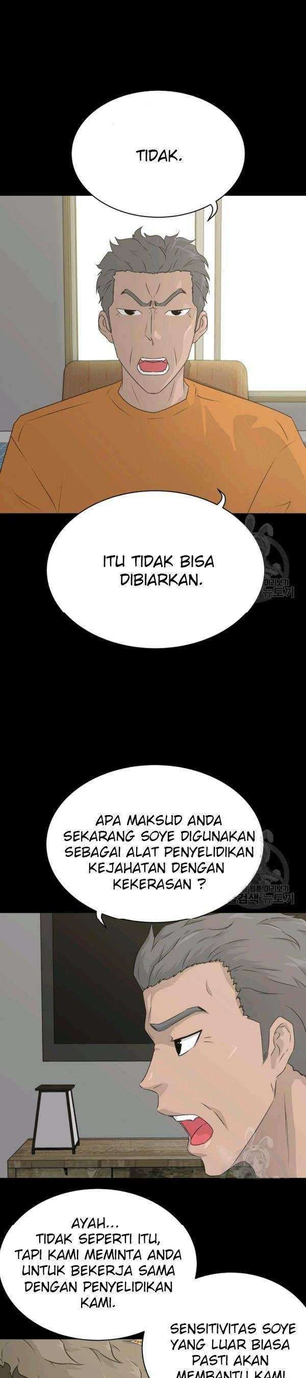 Trigger Chapter 71