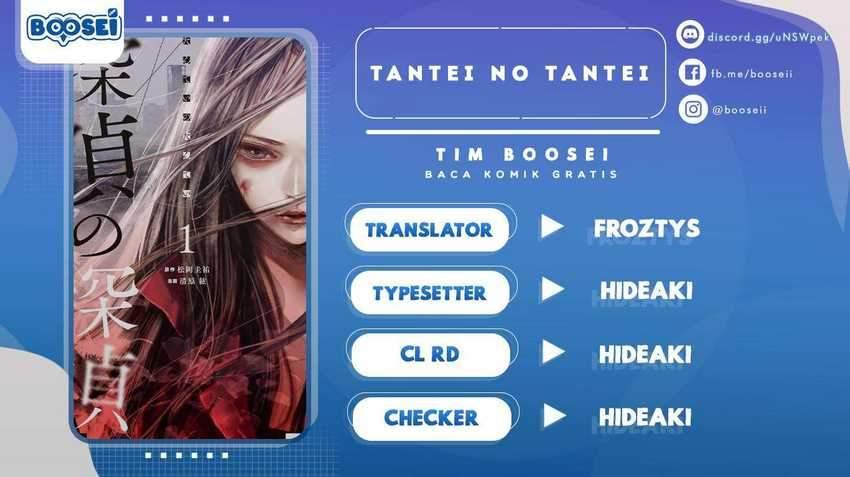 Tantei No Tantei Chapter 2