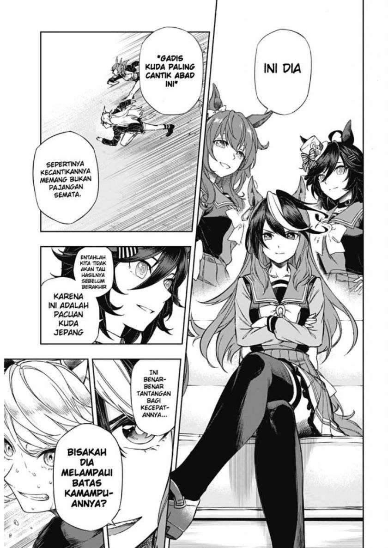 Uma Musume Cinderella Gray Chapter 1