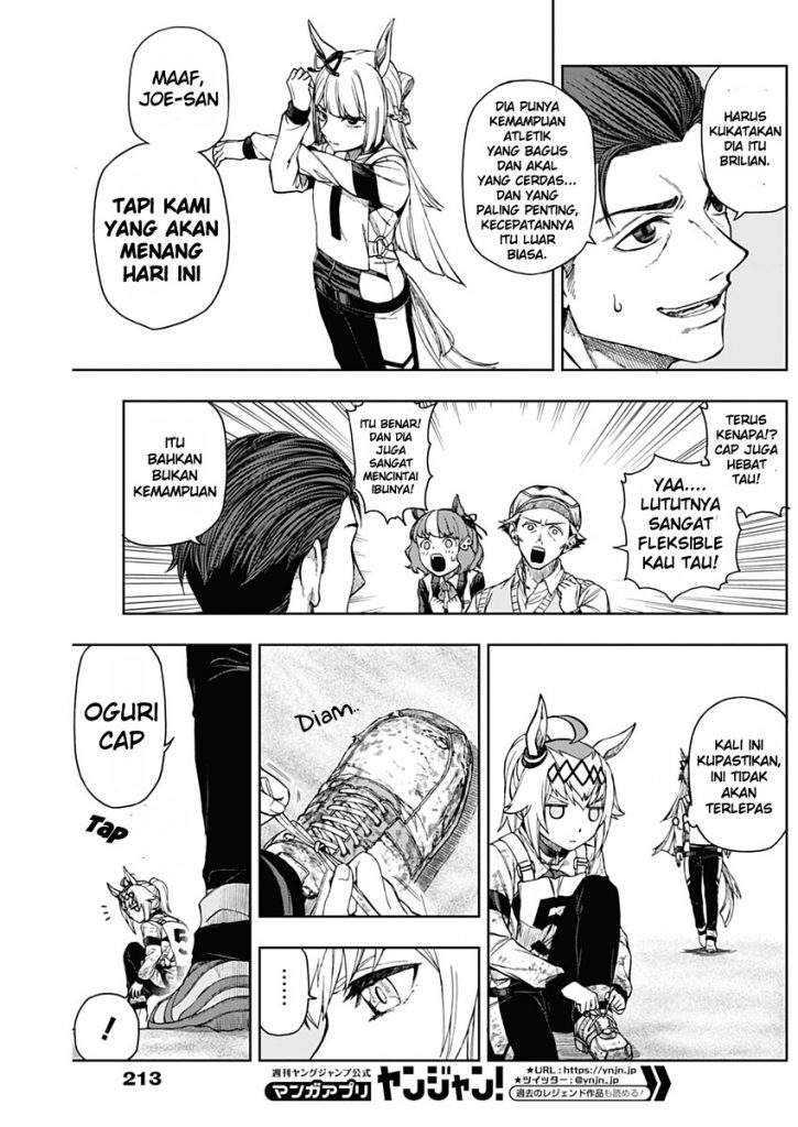 Uma Musume Cinderella Gray Chapter 2