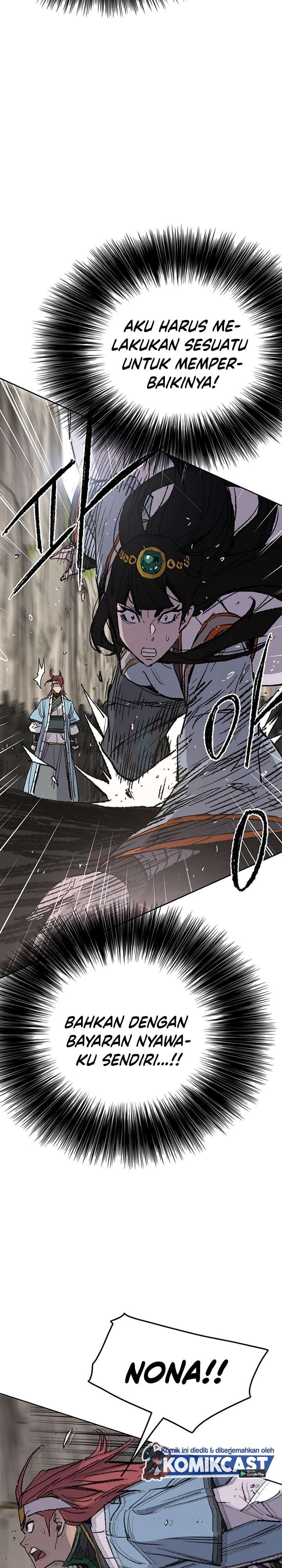 The Undefeatable Swordsman Chapter 66