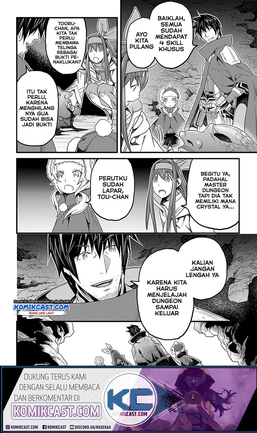 Yakudatazu Skill Ni Jinsei O Sosogikomi 25-nen, Imasara Saikyou No Boukentan Midori Kashi No Akira Chapter 16.2