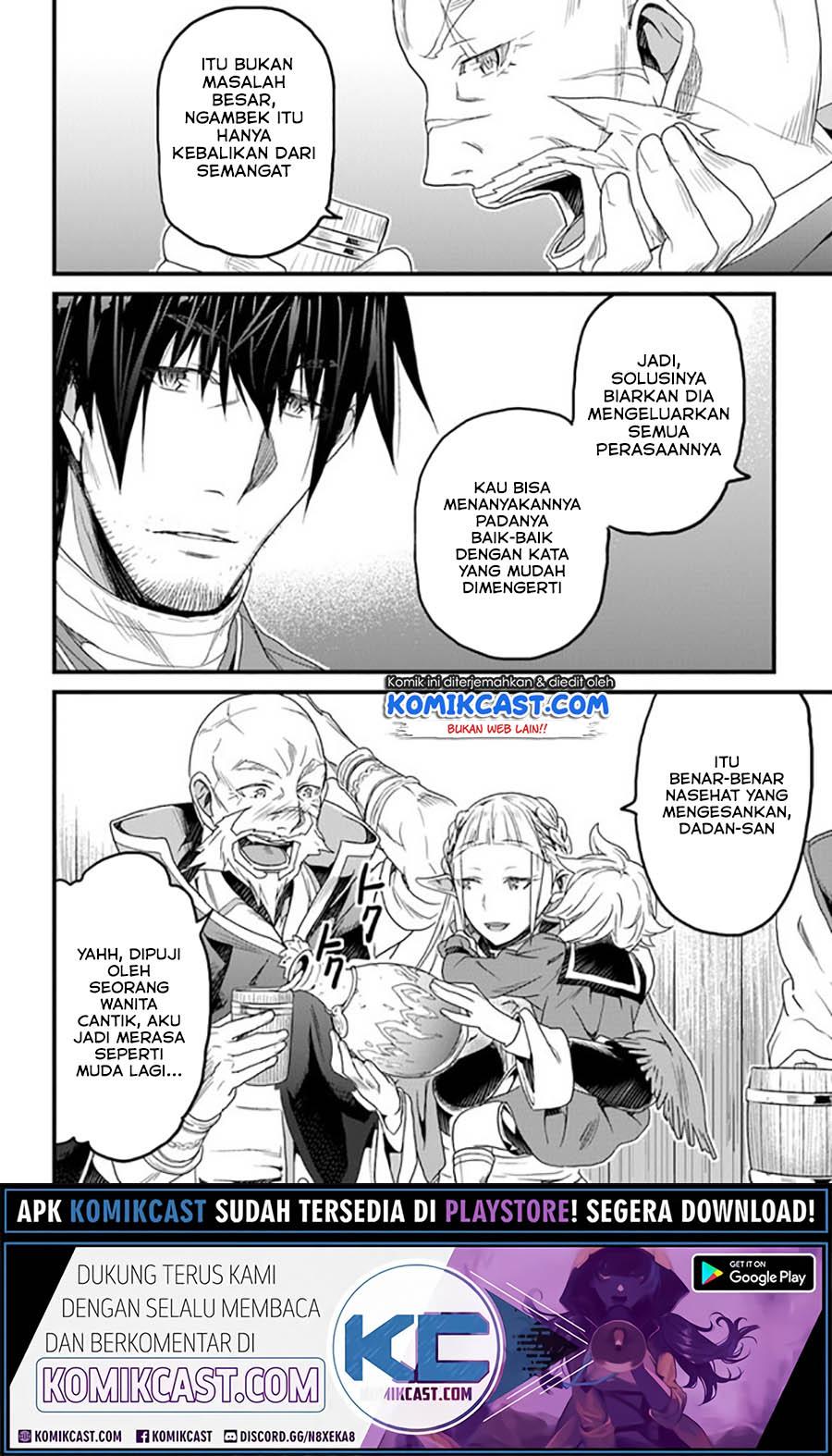 Yakudatazu Skill Ni Jinsei O Sosogikomi 25-nen, Imasara Saikyou No Boukentan Midori Kashi No Akira Chapter 17.1