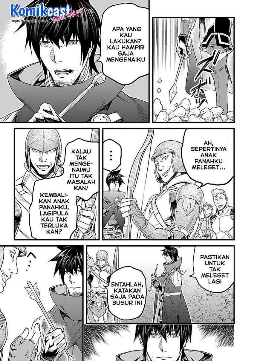 Yakudatazu Skill Ni Jinsei O Sosogikomi 25-nen, Imasara Saikyou No Boukentan Midori Kashi No Akira Chapter 18.2