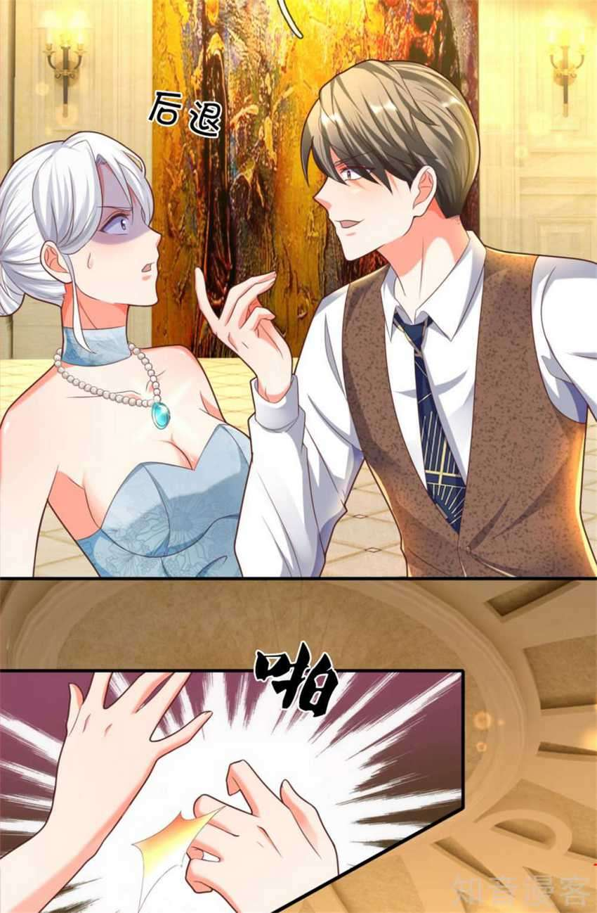 Immortal Daddy Xianzun Chapter 195