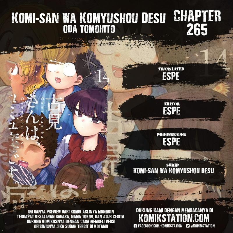 Komi-san Wa Komyushou Desu Chapter 265