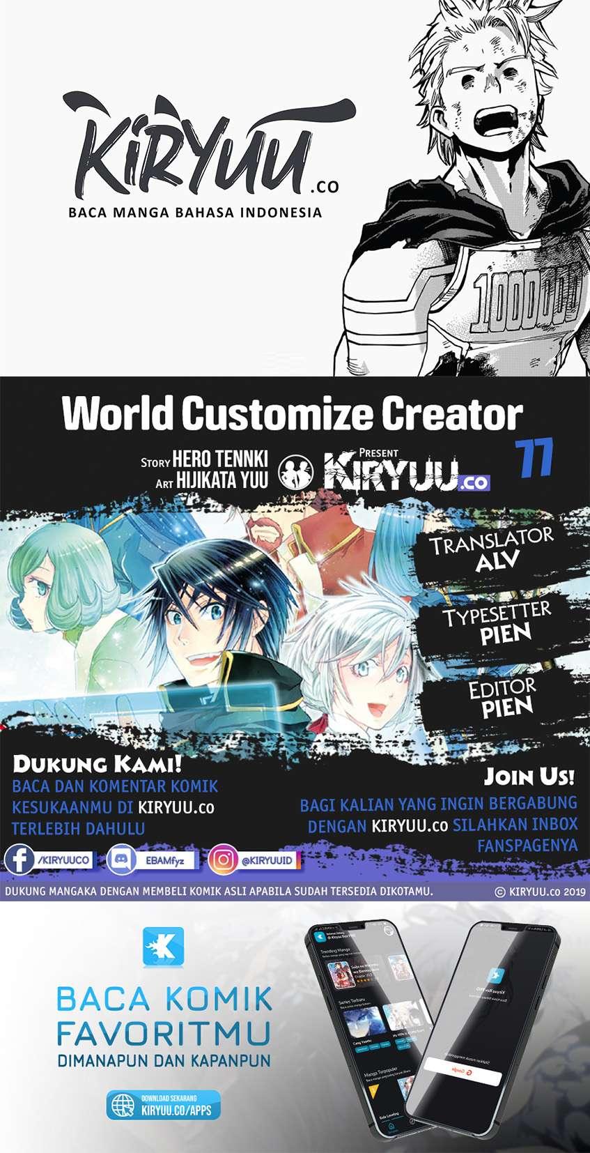 World Customize Creator Chapter 77