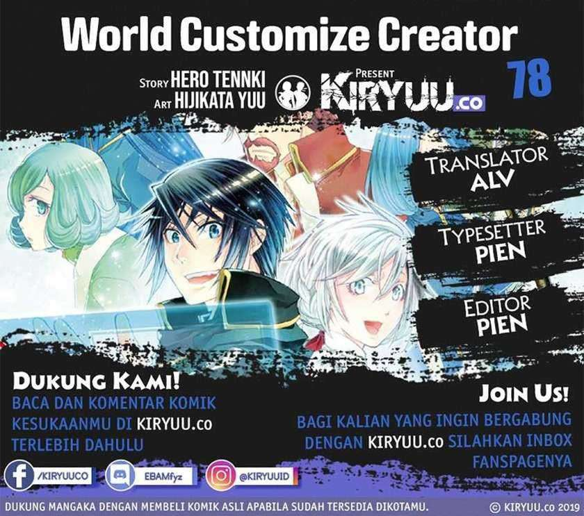 World Customize Creator Chapter 78