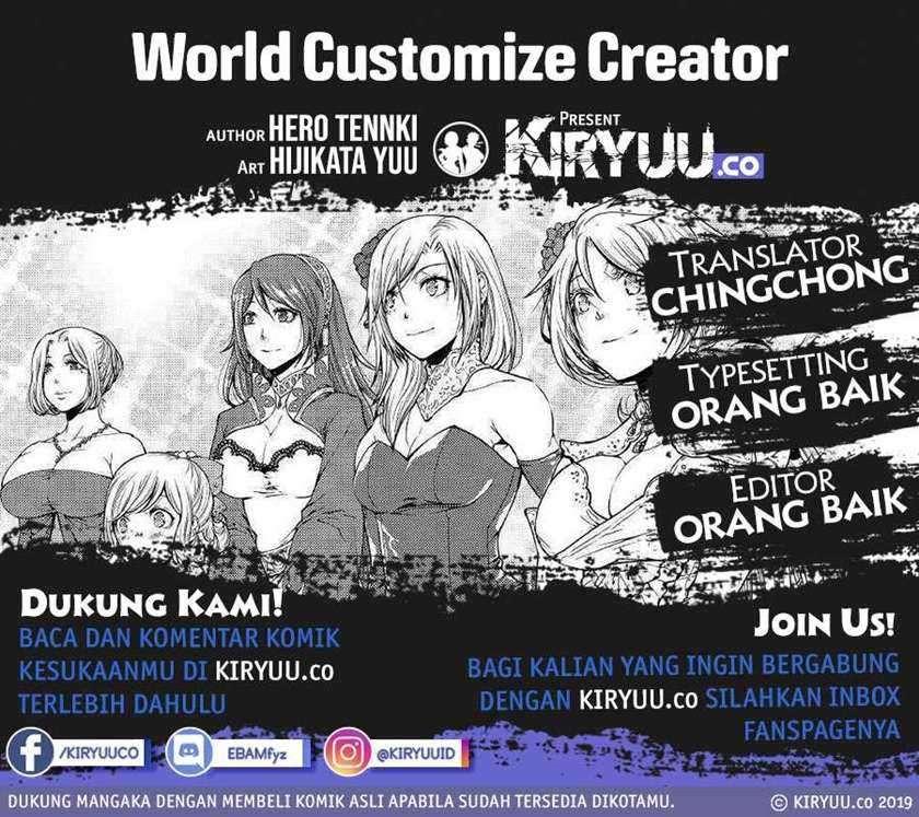 World Customize Creator Chapter 79