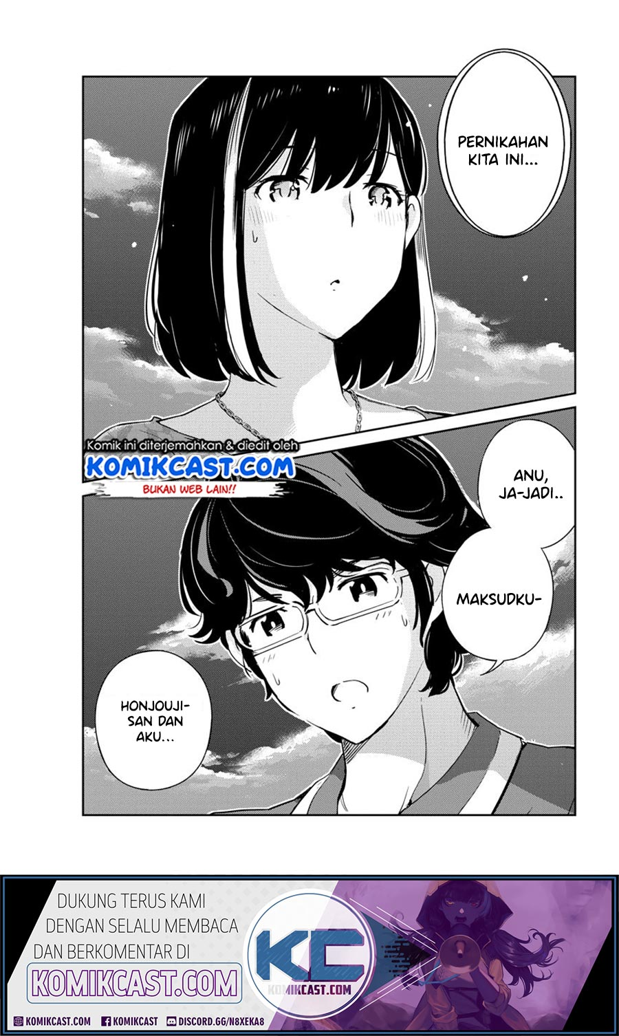 Kekkon Surutte, Hontou Desu Ka Chapter 21