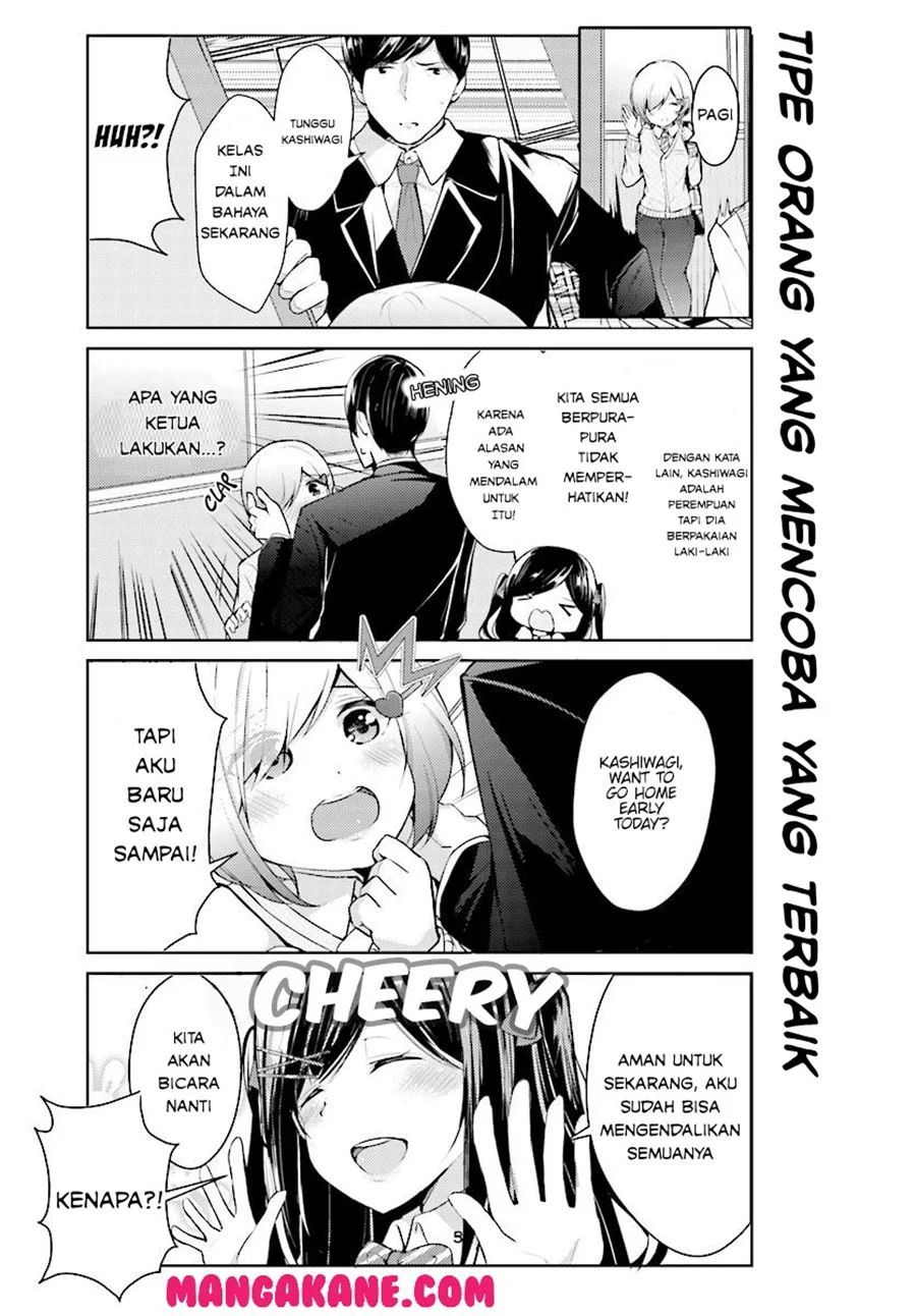 Otome Bare Chapter 6