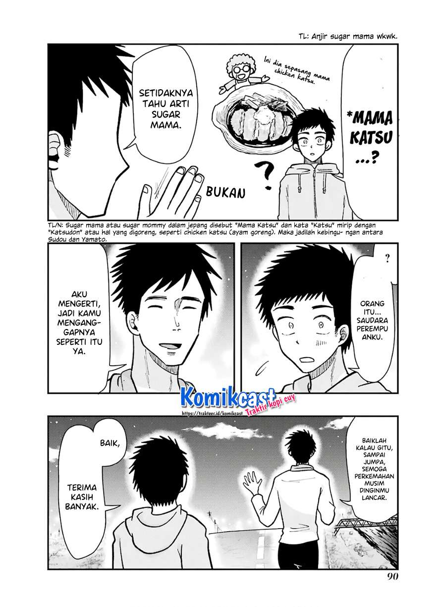Yakumo-san Wa Ezuke Ga Shitai Chapter 61