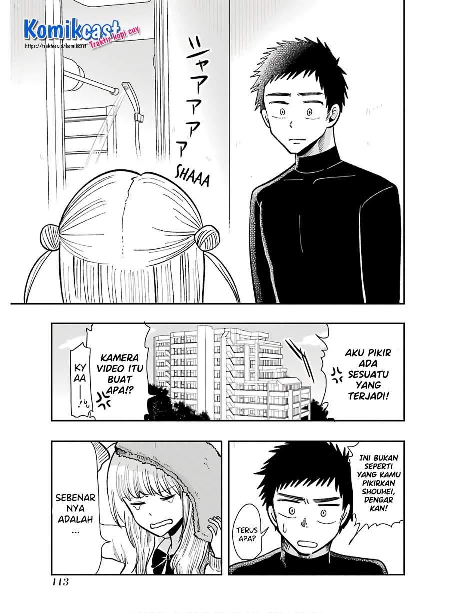 Yakumo-san Wa Ezuke Ga Shitai Chapter 62