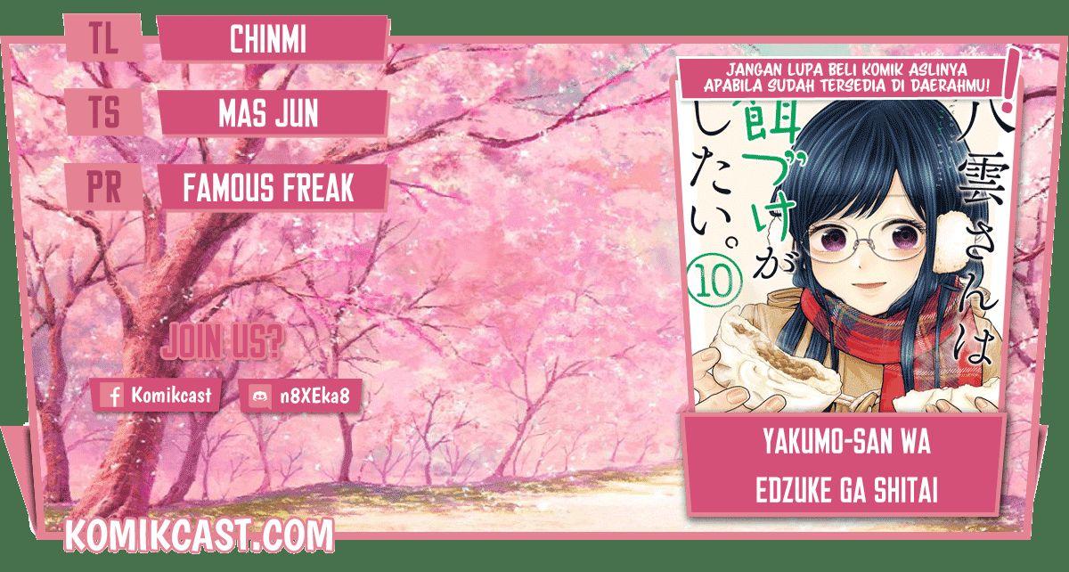 Yakumo-san Wa Ezuke Ga Shitai Chapter 63
