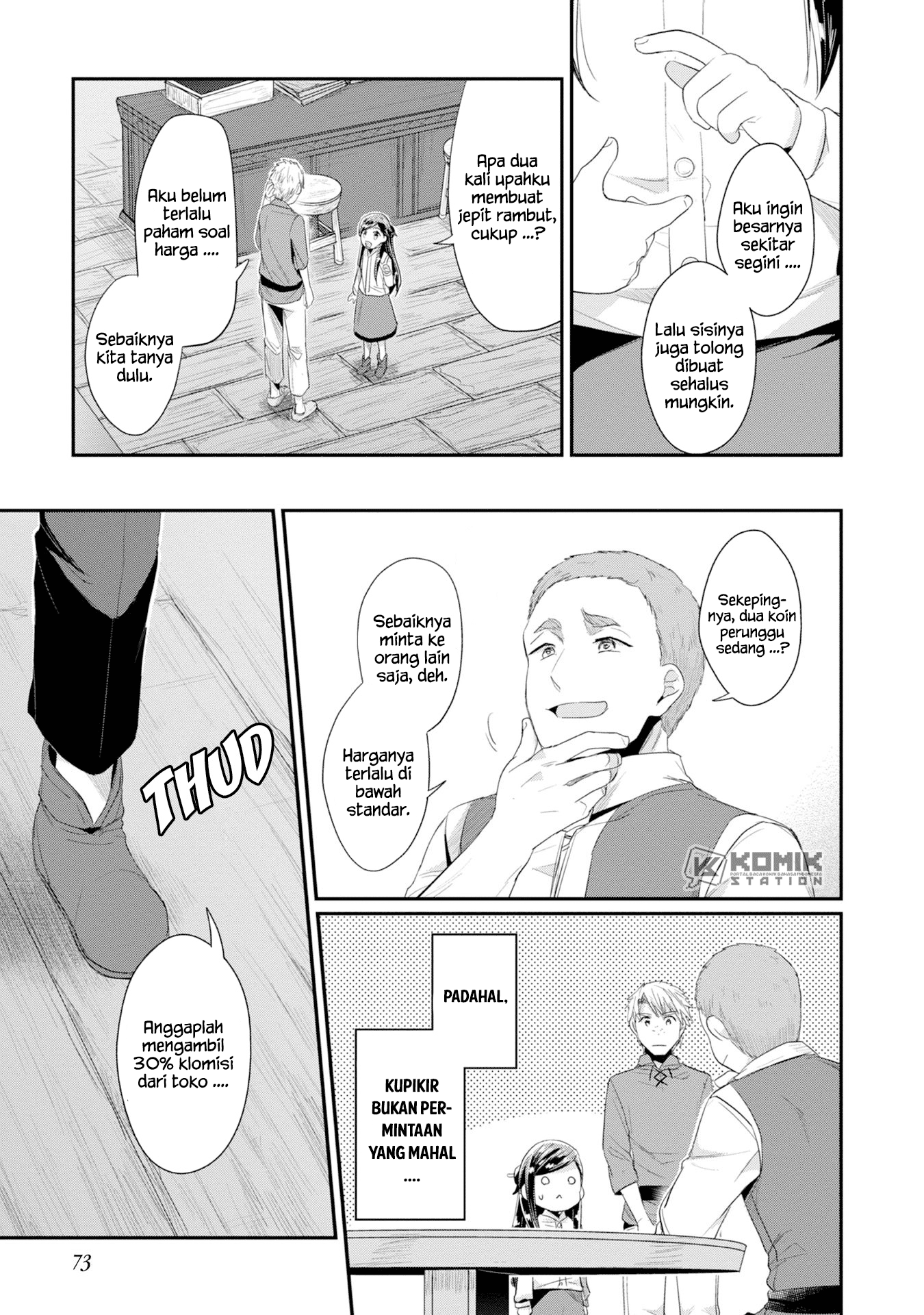 Honzuki No Gekokujou Part 2 Chapter 12