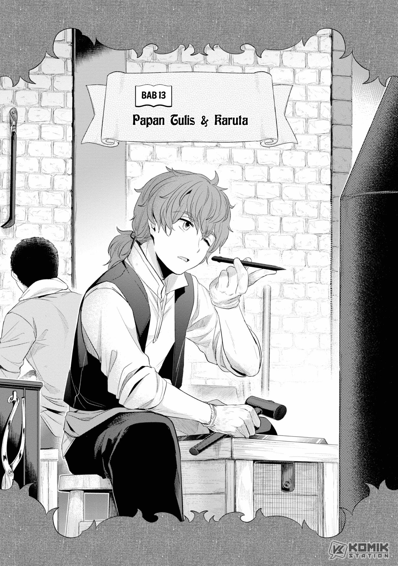 Honzuki No Gekokujou Part 2 Chapter 13