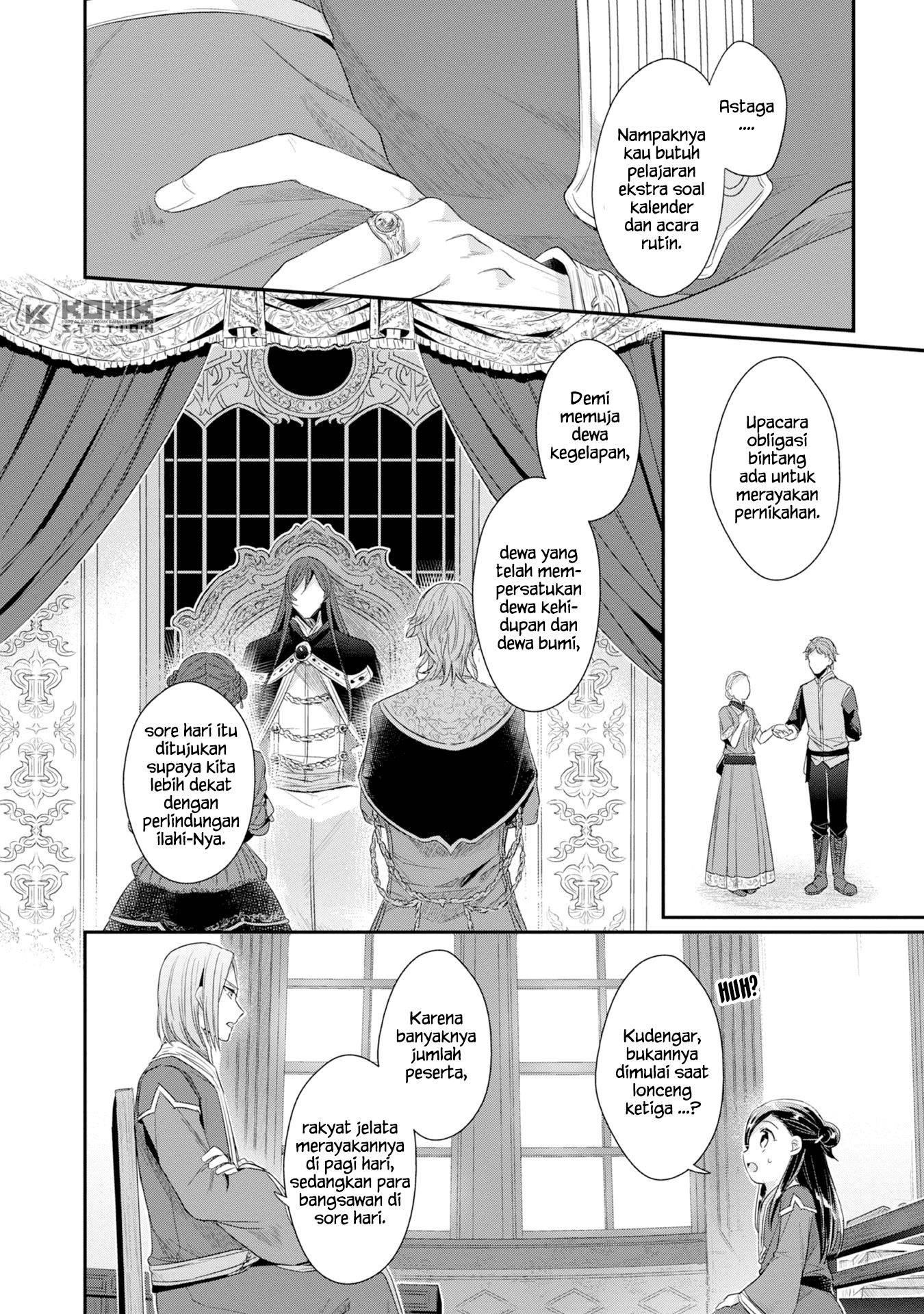 Honzuki No Gekokujou Part 2 Chapter 14